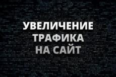 Статьи под ключ 17 - kwork.ru
