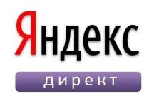 настрою 1С 3 - kwork.ru