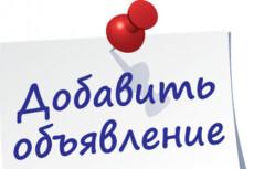 быстро напечатаю или отредактирую ваш текст 3 - kwork.ru