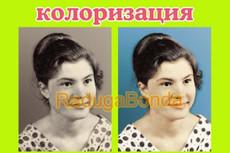 Нарисую симпса по вашей фотографии 39 - kwork.ru