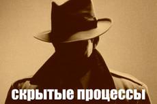 Флеш-анимация из любых исходных материалов 17 - kwork.ru