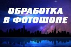 Постер достижений 33 - kwork.ru