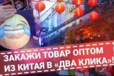 Помогу найти частного производителя рубленных домов с севера России 20 - kwork.ru