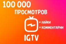 Купить ссылки на сайт для продвижения, 400 обратных трастовых ссылок 22 - kwork.ru