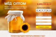 займусь оформление вашей группы ВК 11 - kwork.ru