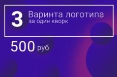 Уникальный дизайн для вашего сайта 24 - kwork.ru