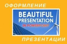 Видеоролик из ваших фото и видеоматериалов 21 - kwork.ru