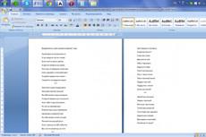 Напишу загадки в стихах 6 - kwork.ru