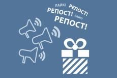 Подберу пути развития Вашего бизнеса 6 - kwork.ru