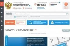 разработаю и нарисую постер, флаер, афишу, плакат 9 - kwork.ru
