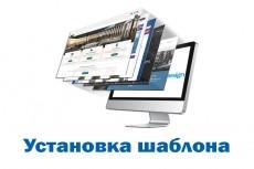 Работа с Amiro.CMS 40 - kwork.ru