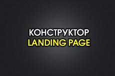 Дизайн и Оформление группы ВКонтакте 26 - kwork.ru