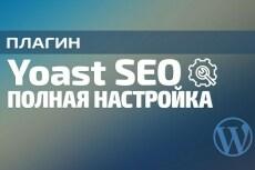 Статьи на компьютерную тематику 6 - kwork.ru