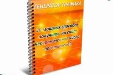 Доведу Ваш текст до уникальности 12 - kwork.ru