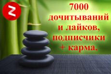 15000 лайков в Instagram 42 - kwork.ru