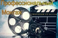 Литературное глубокое редактирование художественных текстов 20 - kwork.ru