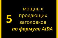 Реклама и PR 23 - kwork.ru