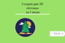 Создам два эксклюзивных календаря на год 14 - kwork.ru