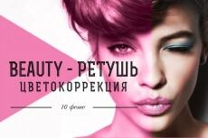 нарисую персонажа 5 - kwork.ru