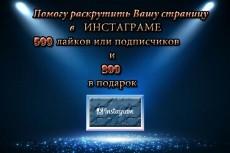 Соберу базу данных 6 - kwork.ru