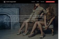 Интегрирую ваш сайт в CRM Bitrix 10 - kwork.ru