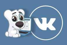Разработаю оформление Вк различной сложности 25 - kwork.ru