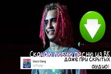 Сигна на выбор из 200 22 - kwork.ru