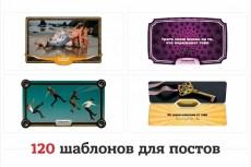 Разработаю макет визитки 8 - kwork.ru