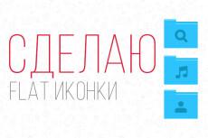 Сделаю обложку для видео Youtube 32 - kwork.ru