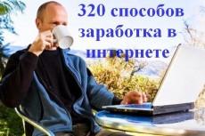 сделаю  три  обложки  для  электронной  книги 5 - kwork.ru