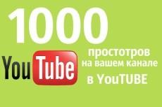 сделаю меню в вашей группе во вконтакте 5 - kwork.ru