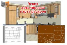 "Видео Курс ""Витраж своими руками"" 8 - kwork.ru"