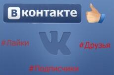 800 подписчиков в Инстаграм 6 - kwork.ru