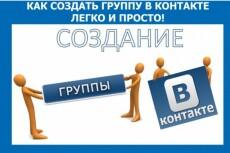 30 уникальных комментариев на ваш сайт от реальных людей 3 - kwork.ru