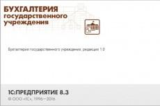 Напишу обработку 1С 30 - kwork.ru