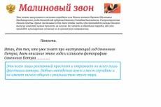 Изменю существующее изображение согласно вашим запросам 3 - kwork.ru