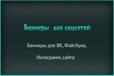 Десять картинок для соцсети Instagram 21 - kwork.ru