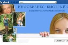 Улучшу 5-10 ваших фото 8 - kwork.ru