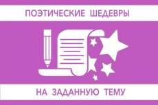 Профессиональная работа с изображениями любой сложности 4 - kwork.ru