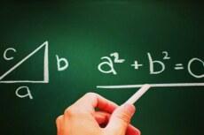 Онлайн урок математики 14 - kwork.ru