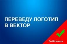 сделаю 6 иконок для сайта 5 - kwork.ru