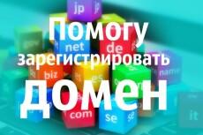 Ваш сайт. Создание сайта на Wordpress 6 - kwork.ru
