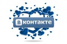 10 премиум шаблонов Wordpress 5 - kwork.ru
