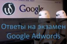 администрирование Windows всех версий (опыт 10 лет) 5 - kwork.ru