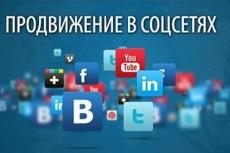размещу 900 ссылок 3 - kwork.ru