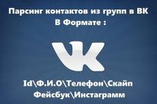 Чистка E-mail базы до 100.000 адресов. Проверка базы на валидность 17 - kwork.ru