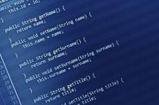 Доработка сайтов, PHP/JS скриптов. Установка CMS. Перенос сайта 3 - kwork.ru