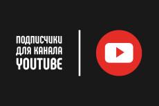 Соберу Instagram по критериям для рекламы 25 - kwork.ru