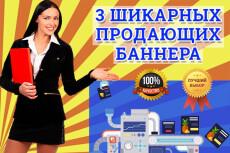 разработаю ress wall (Пресс вол) 10 - kwork.ru