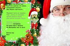 Продам сайт магазин по продаже новогодних елок 16 - kwork.ru